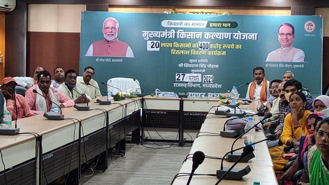 जिले के 19 हजार 989 किसानों को 3 करोड़ 99 लाख 78 हजार रुपये के हितलाभ वितरित