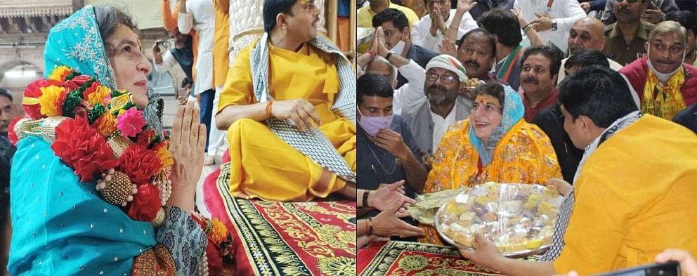 प्रियंका पीड़िता को भरोसा देकर पहुंची बांकेबिहारी मंदिर