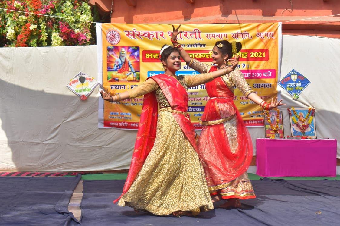 नाट्यशास्त्र के प्रणेता भरत मुनि की जयंती पर बिखरी भारतीय संस्कृति की इंद्रधनुषी छटा