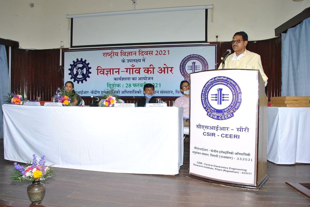 सीरी द्वारा विज्ञान गांव की ओर कार्यक्रम का शुभारंभ
