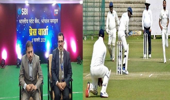 ऑल इंडिया एसबीआई इंटर सर्किल क्रिकेट टूर्नामेंट-2021 भोपाल में शुरू, 16 टीमें ले रही भाग