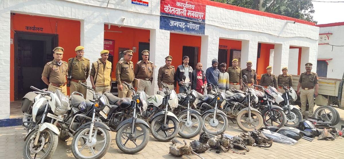 अंतर्जनपदीय वाहन चोर गिरोह के चार सदस्य गिरफ्तार, नौ मोटरसाइकिलें बरामद