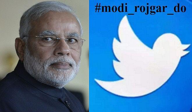 रोजगार के दावों के बीच #modi_rojgar_दो अभियान, ट्विटर पर ट्रेंड करा रहे छात्र