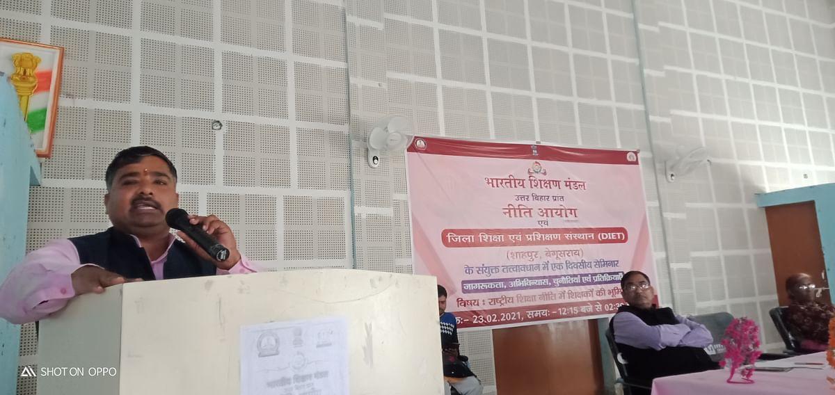 भारतीय मूल्यों पर आधारित शिक्षा नीति, भारत को पहुंचाएगी परम वैभव तक : अजीत कुमार