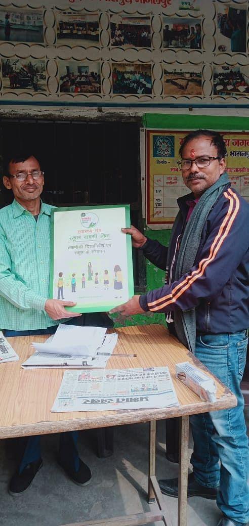 आद्रा इंडिया द्वारा विद्यालय में वितरित किया गया स्वच्छता किट