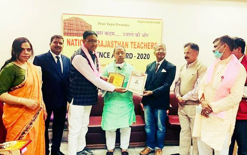 हमीरपुर के शिक्षक को मिला नेशनल राजस्थान टीचर्स एक्सीलेंस एवार्ड