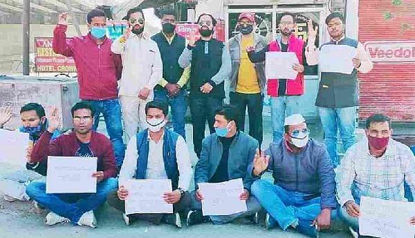 भाजपा जिला महामंत्री के खिलाफ युकां ने किया प्रदर्शन