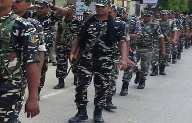 security-forces-deployed-at-stations-in-delhi-seeing-39stop-rail39-campaign