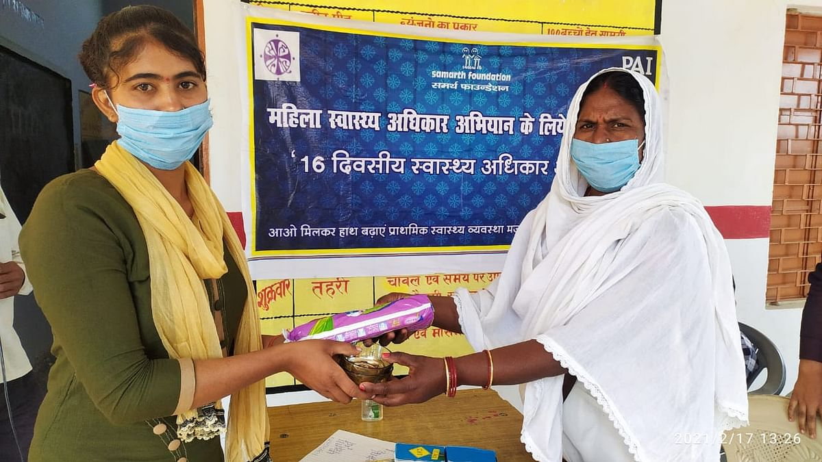 महिलाओं को स्वास्थ्य के मुद्दे पर जागरूक करने की मुहिम