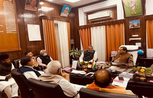 for-the-successful-operation-of-the-legislative-council-the-chairman-convened-an-all-party-meeting