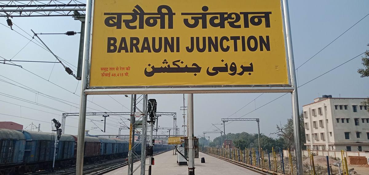 अब बरौनी तक जाएगी अहमदाबाद-गोरखपुर एक्सप्रेस, अमूल से जुड़ेगा बिहार का डेनमार्क
