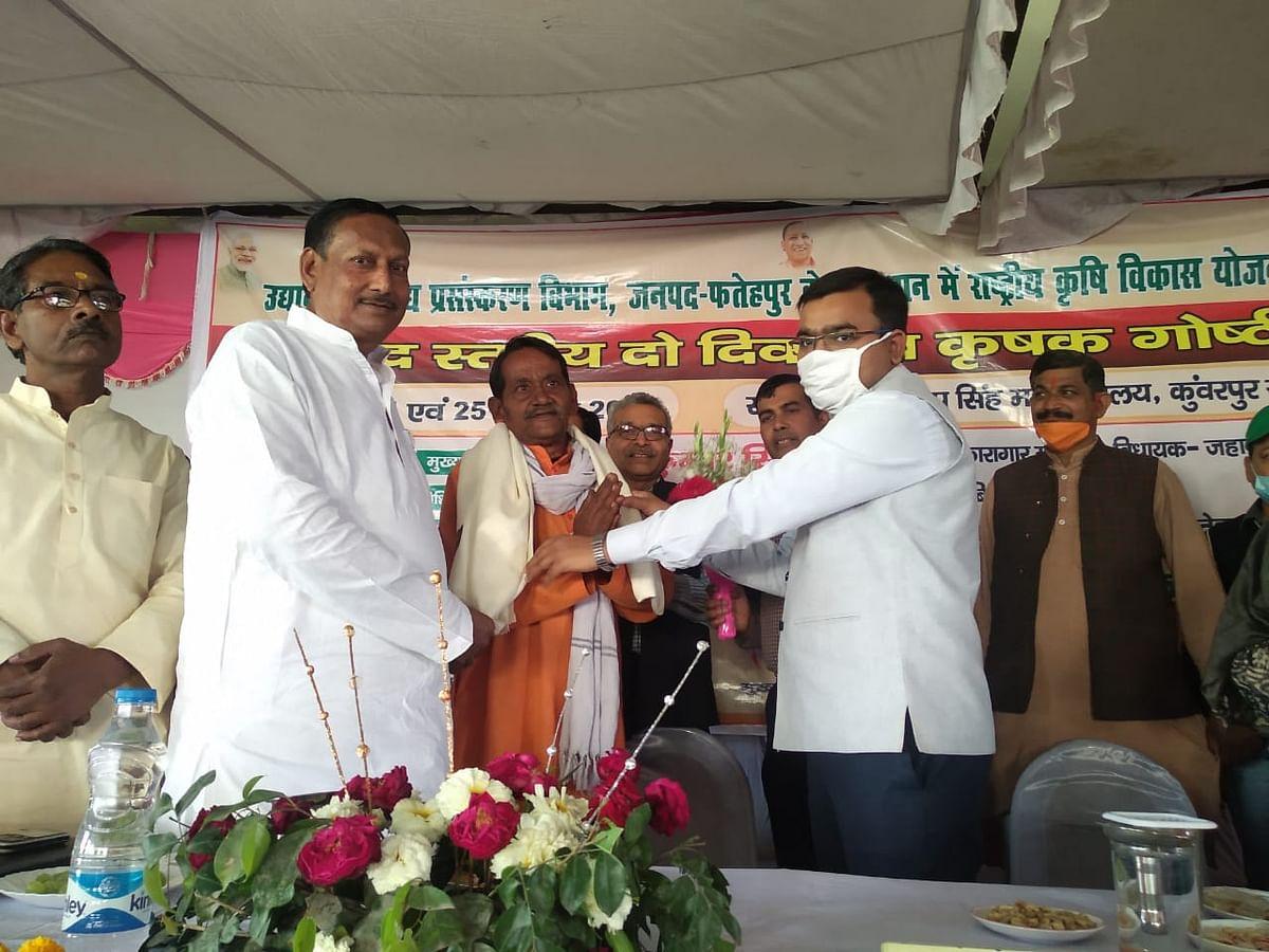 फतेहपुर : दो दिवसीय कृषक गोष्ठी मेले में किसानों को किया गया सम्मानित