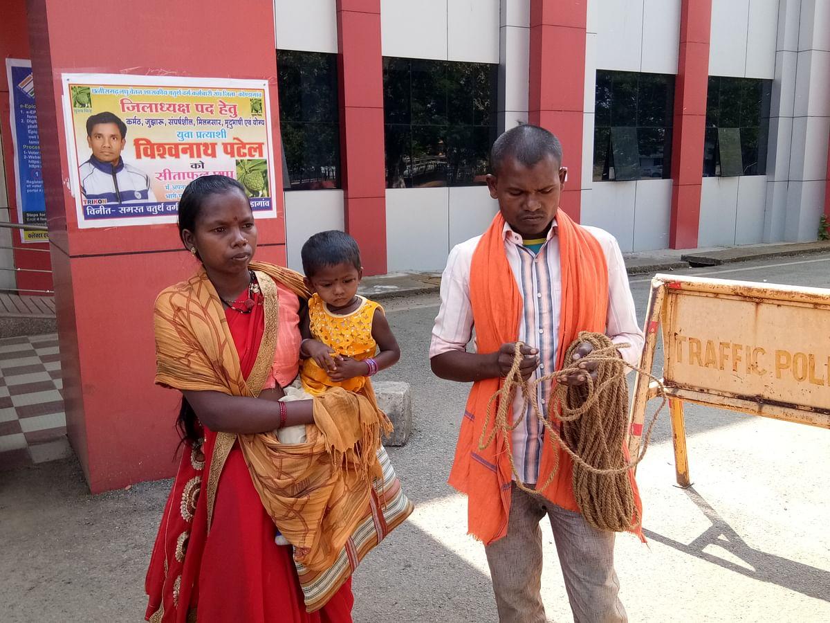 कोंडागांव जिले के एक और किसान ने की आत्महत्या की कोशिश