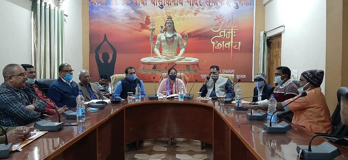 बासुकीनाथ मंदिर में महाशिवरात्री के सफल आयोजन को लेकर डीसी ने की बैठक