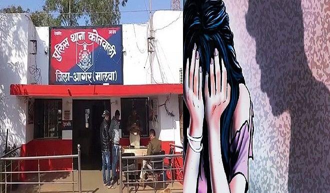 आगर-मालवा-पुलिस-ने-बंगाल-और-मंदसौर-की-तीन-लड़कियों-को-कराया-मुक्त-आरोपी-फरार