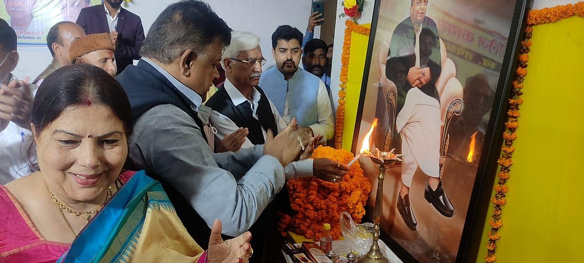 सहकारिता आंदोलन के प्रमुख नेता पूर्व सांसद तपेश्वर सिंह की पुण्यतिथि पर दी गई श्रद्धांजलि