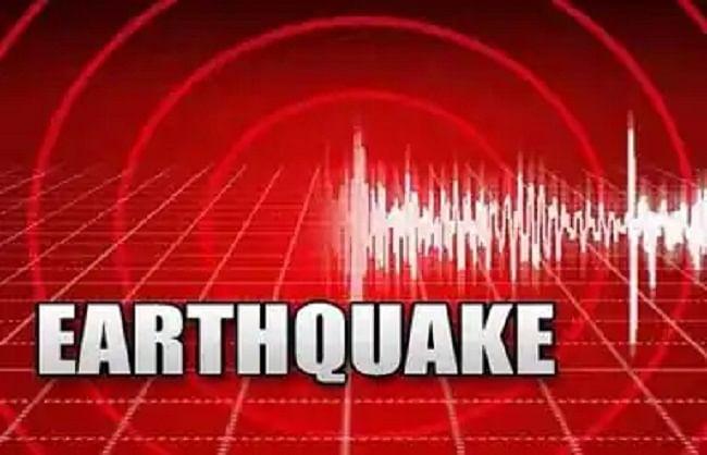 दक्षिण प्रशांत महासागर में 7.7 तीव्रता का भूकंप, कई देशों तक असर, सुनामी की चेतावनी