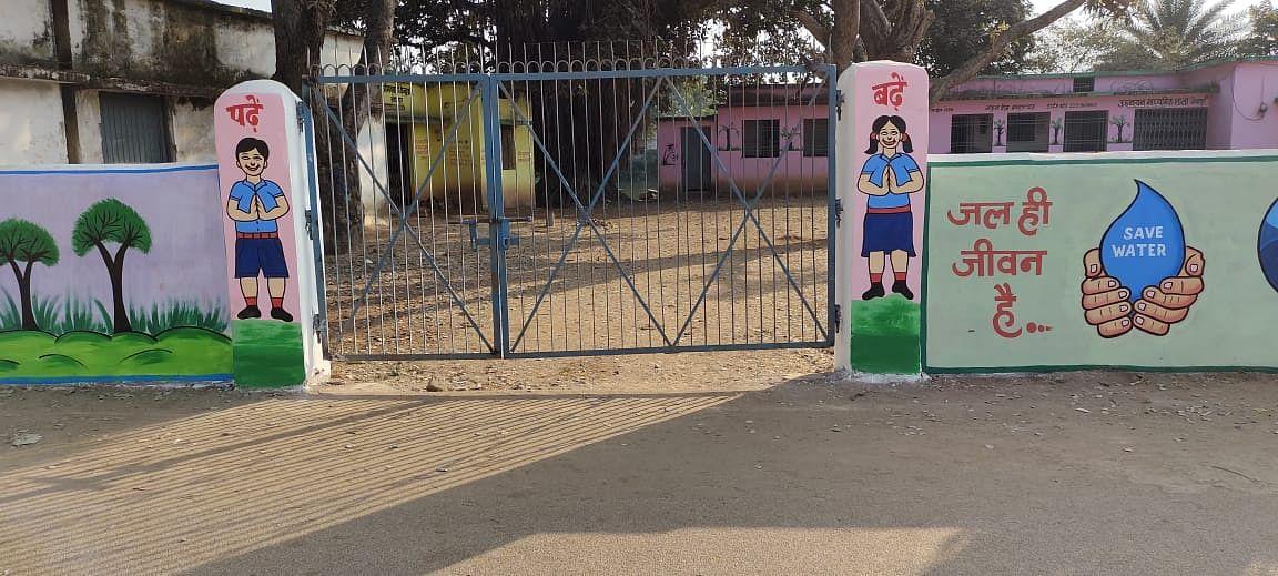 धमतरी:आकर्षक कलाकृति से जोधापुर स्कूल का बदला स्वरूप