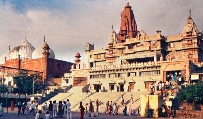 राम जन्मभूमि के बाद कृष्ण जन्मभूमि की बारी, जानें आज सुनवाई में क्या हुआ?