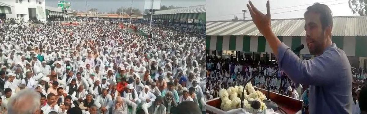 मथुरा की कोसी कृषि उत्पादन मंडी में बोले जयंत, धोखा दे रही है सरकार