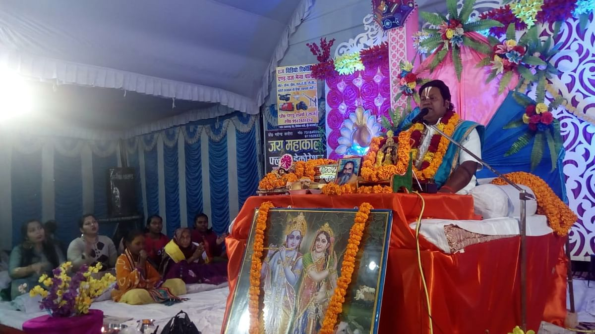 भगवान की प्राप्ति के लिए अंत:करण की सुन्दरता सहज मार्ग : निर्मल महराज