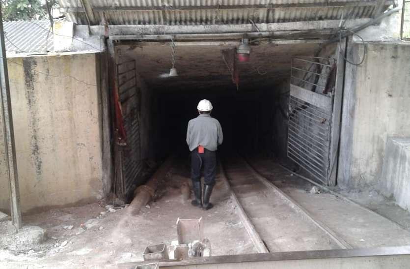 बंद पड़ी बिजुरी भूमिगत कोयला खदान से फिर उत्पादन की तैयारी