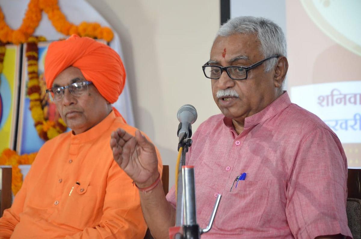 देश को श्रेष्ठ बनाने के लिए भारत को समझना, जानना व मानना होगा-  डाॅ. वैद्य