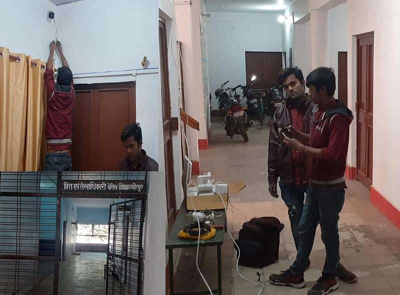 विजिलेंस की छापेमारी के बाद अब बीएसए दफ्तर सीसीटीवी कैमरे से लैस