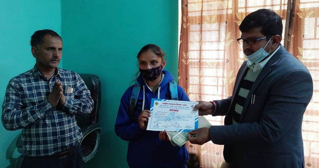 जीआईसी की छात्रा भावना को राज्यस्तरीय प्रतियोगिता में तीसरा स्थान