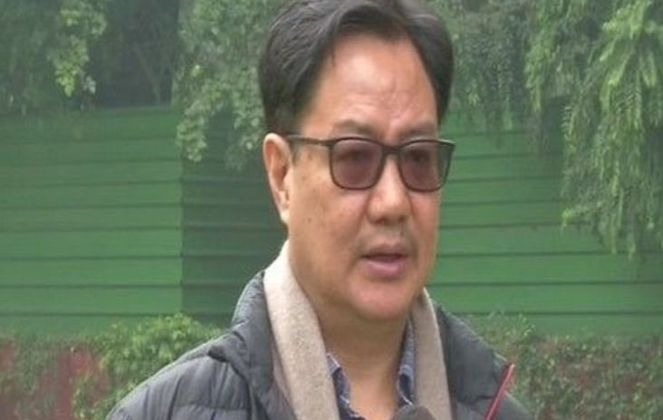 the-khelo-india-university-games-2021-event-will-be-quite-spectacular-and-successful-kiren-rijiju