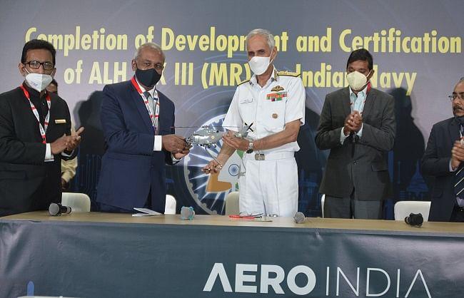 एचएएल ने तटीय सुरक्षा के लिए नौसेना और कोस्ट गार्ड को सौंपे 5 'ग्रीन हेलीकॉप्टर'