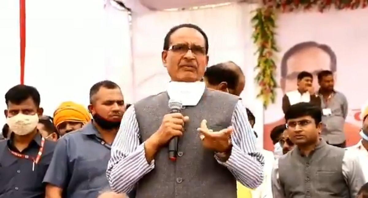 दमोह जिला किसी भी क्षेत्र में नहीं रहेगा पीछे, पैसा की नहीं आने दी जाएगी कमी : मुख्यमंत्री