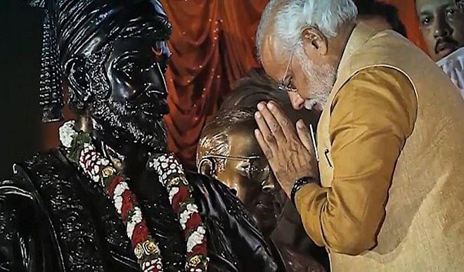 छत्रपति शिवाजी महाराज की जयंती आज, PM मोदी बोले- उनकी गाथा देशवासियों को युगों-युगों तक करती रहेगी प्रेरित