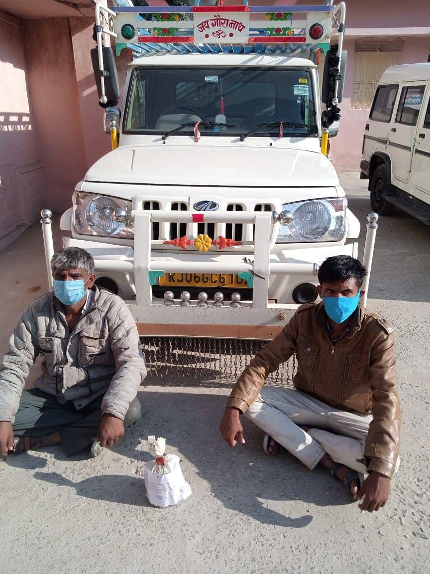 चित्तौड़ के दो तस्करों को जोधपुर नारकोटिक्स विभाग ने किया गिरफ्तार