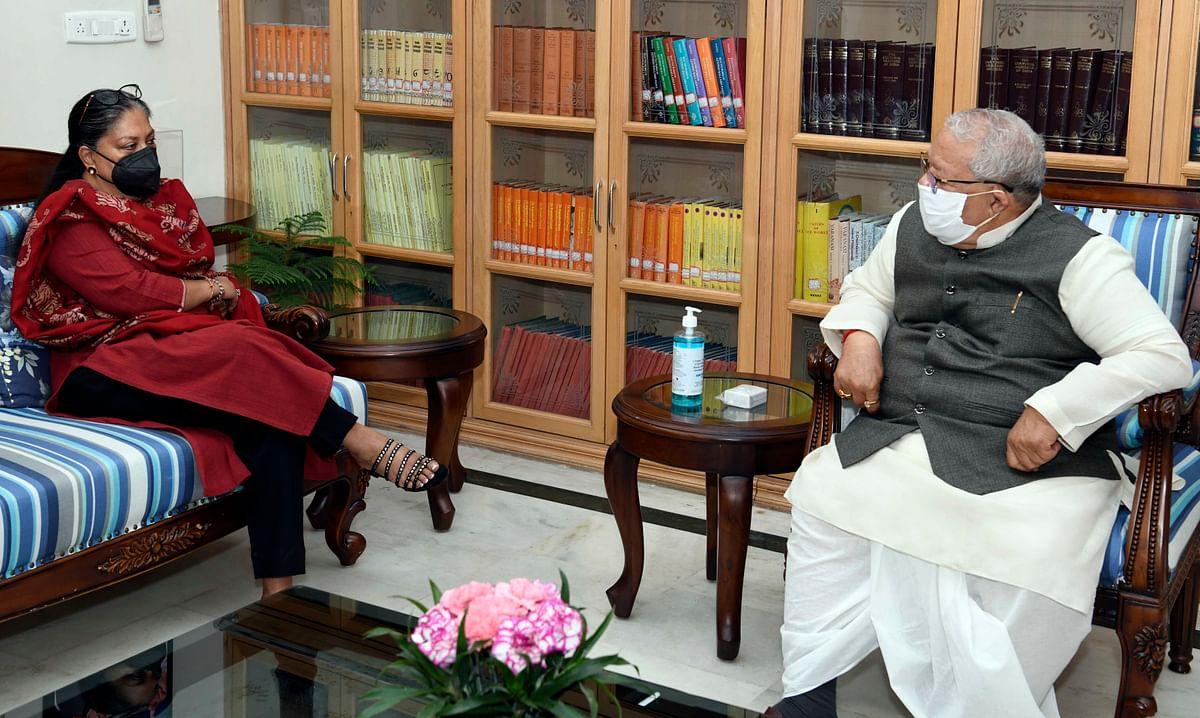 राज्यपाल से पूर्व मुख्यमंत्री राजे की मुलाकात