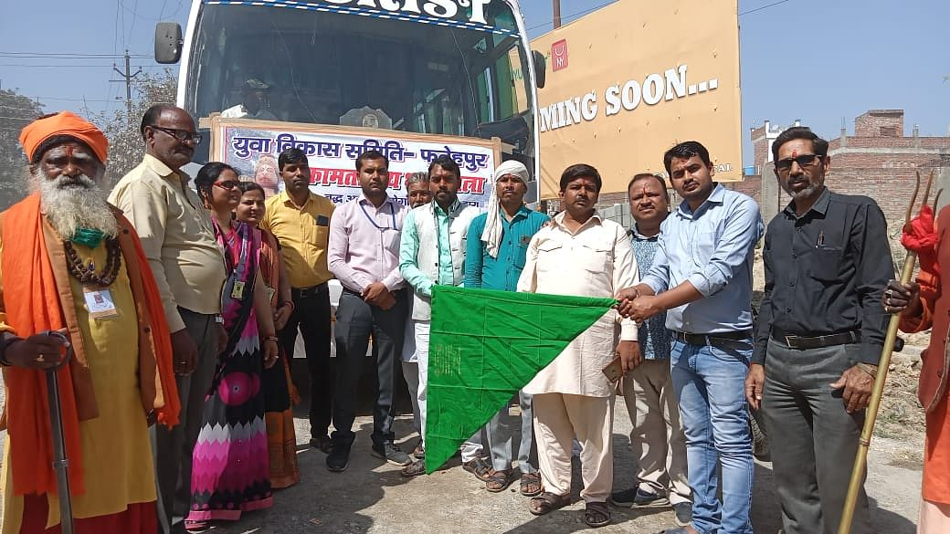 फतेहपुर: युवा विकास समिति के नेतृत्व में तीर्थ यात्री बाबा कामतानाथ के लिए प्रस्थान