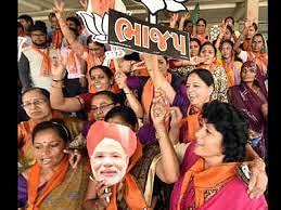 भाजपा संसदीय बोर्ड जल्द तय करेगा नगर निगमों के महापौरों के नाम