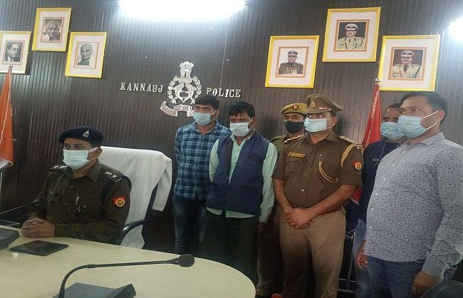 कन्नौज : भतीजे का हत्यारा निकाला चाचा,गिरफ्तार