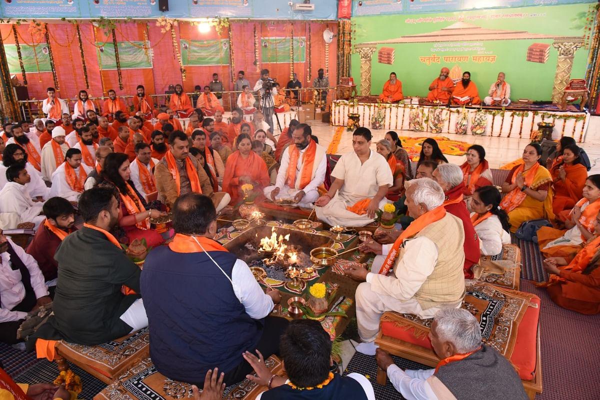 राष्ट्र धर्म का सभी निष्ठा और ईमानदारी से निर्वहन करें : स्वामी रामदेव