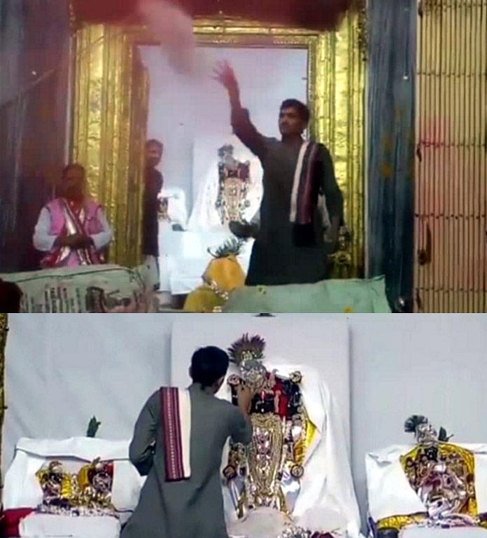 मथुरा द्वारिकाधीश मंदिर : ठाकुरजी को अर्पित अबीर और गुलाल पाने की ललक में श्रद्धालु