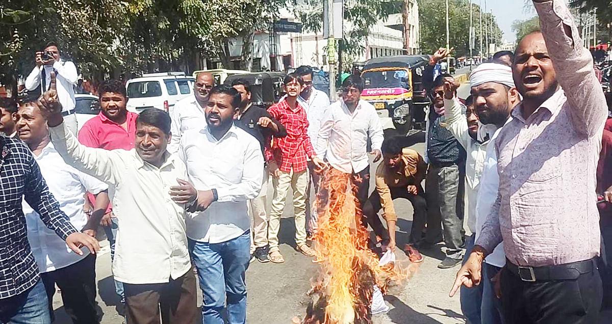 youth-congress-burnt-effigy-of-cm-shivraj-singh