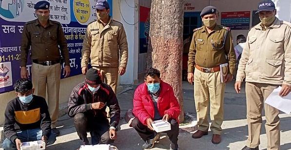 नकली नोट छापने के आरोप में तीन लोग गिरफ्तार