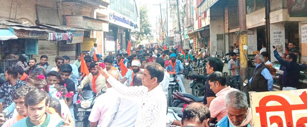 श्रीरामजन्मभूमि मंदिर निर्माण के लिए एवरेस्ट विजेता के नेतृत्व में निकली रैली