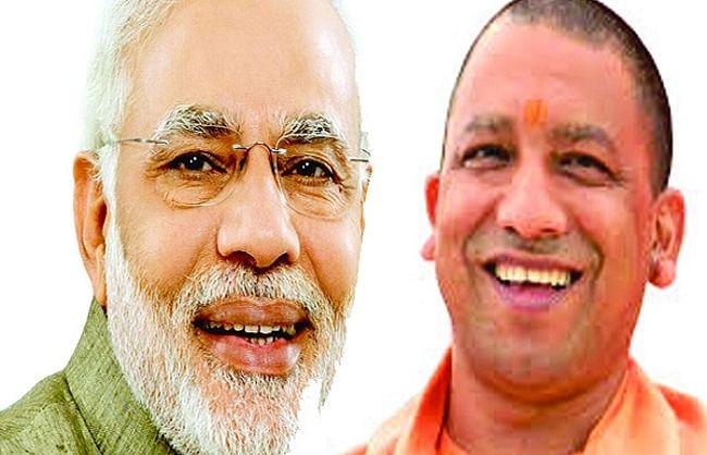 प्रधानमंत्री मोदी ने जेई की रोकथाम को लेकर मुख्यमंत्री योगी की थपथपाई पीठ
