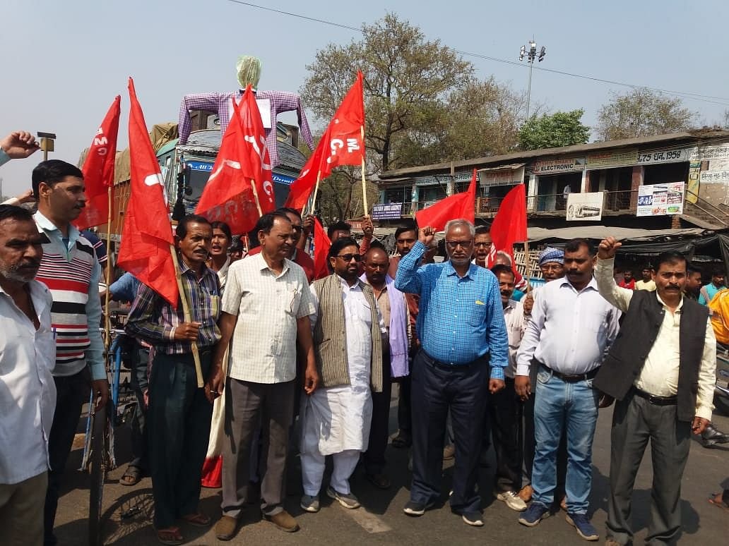 left-front-protest-against-inflation