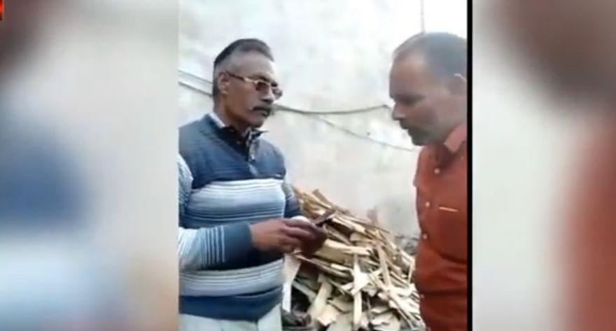 वनकर्मी का रिश्वत मांगने का वीडियो वायरल, पीएम-सीएम को कहे अपशब्द, निलम्बित
