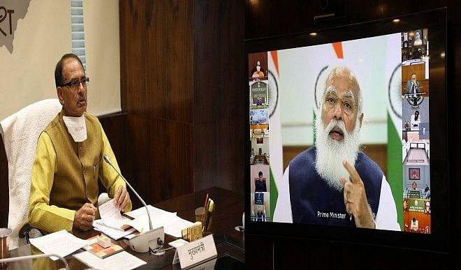 नीति-आयोग-के-छह-सूत्री-एजेंडा-को-जमीन-पर-उतारेगा-मध्य-प्रदेश-मुख्यमंत्री-चौहान