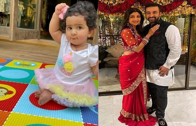 एक साल की हुई शिल्पा-राज  की बेटी समीषा, अभिनेत्री ने शेयर किया खूबसूरत  वीडियो