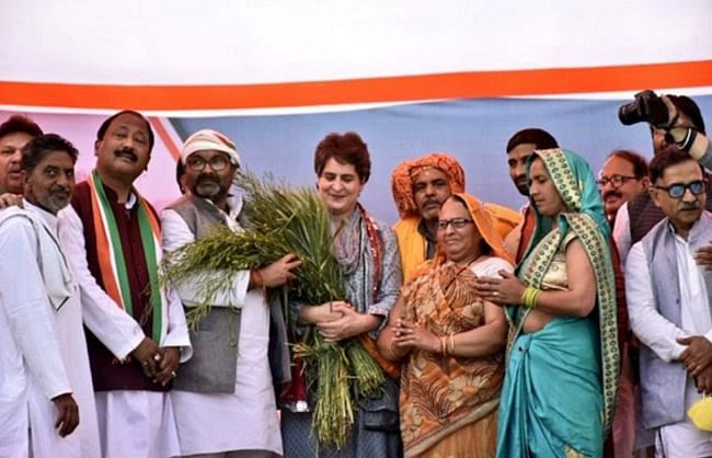 keep-govardhan-parvat-government-should-not-sell-it-anywhere---priyanka-gandhi