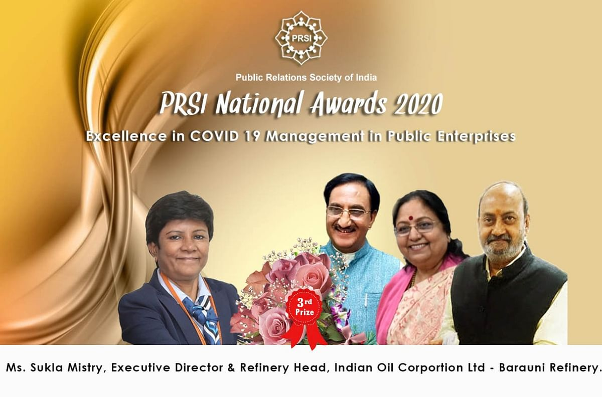 barauni-refinery-receives-prsi-national-award-for-outstanding-covid-management